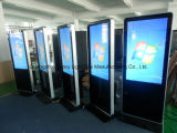 전시 디지털 접촉 스크린 간이 건축물을 광고하는 잘 고정된 LCD