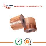 tubo de lámina de cobre, latón aluminio / tubo