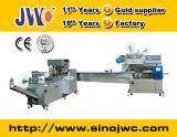 高品質のぬれたナプキン機械(JWC-SZJ-DZBZ)