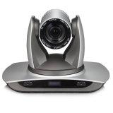 HDのビデオ会議システム