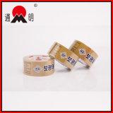 High Pressure Waterproof Self Adhesive Brown Printed BOPP Tape