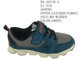 Numéro 49135 chaussures d'action de sport d'enfants