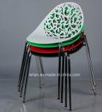 تصميم حديثة بلاستيك يكدّس مقادة تجاريّة, [غردن شير] ([لّ-0064])