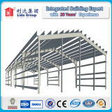 Pre проектированное стальное здание