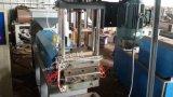 Sj-B 단 하나 나사 물 냉각 플라스틱 작은 알모양으로 하기 기계