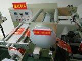 Hecho en máquina plana caliente del troquelador de la escritura de la etiqueta de la lámina para gofrar de China