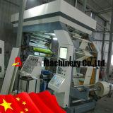 Печатная машина пленки Flexo бумажная
