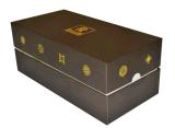 Klassischer Auslegung-Papier-Geschenk-Kasten/Pappgeschenk-Kasten