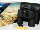 Télescope binoculaire militaire de Baigish 20X50, jumelles du long terme Bak4