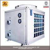 100%の熱回復新鮮な空気のヒートポンプのタイプエアコン