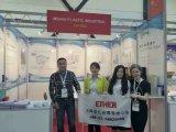Pellicola di imballaggio con involucro termocontrattile di POF in Rolls Cina