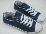 女性の注入の靴(MST15507)