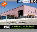 Construction utilisée par entrepôt de structure métallique de tôle d'acier à vendre