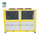коммерчески дешевым охладитель 15HP охлаженный воздухом