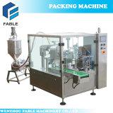 液体のための回転式パッキング機械