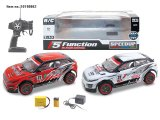 Changer Battery (1을%s 가진 5 채널 Remote Control Car Toys: 10)
