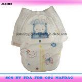 完全な伸縮性があるベルトが付いている赤ん坊のおむつ