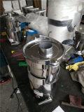 Juicer (GRT-A1000)