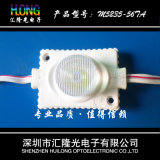 CE/RoHS Epistar SMD LED DC12V Waterproof 3W LED Module