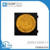 高品質300mm 12インチの黄色LEDの交通標識