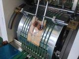 سرعة عال [ببر بغ] يجعل آلة