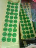 Печатание ярлыка для бумажного стикера