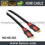 Câble duel de la couleur HDMI avec l'Ethernet, 3D TV, 4k, TVHD