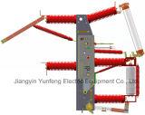 Unidad adosada mutuamente de la combinación del fusible de Fzrn35-40.5D (puente-travesía integrada) -