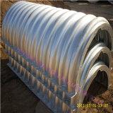 Pipa de acero acanalada galvanizada Q235 de la hoja de la alta calidad