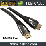 2016 cable Gold-Plated al por mayor de HDMI M/M