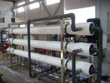 Systeem het van uitstekende kwaliteit van de Behandeling van het Water van Bedrijf Keyuan