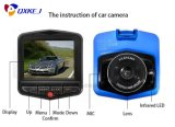 "2.4 do "" Blackbox DVR Dashcam do veículo do G-Sensor do carro DVR LCD HD"