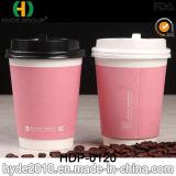 Бумажный стаканчик кофеего самой лучшей стены двойника цены горячий с крышкой (HDP-0120)