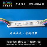 Módulo de venda superior do diodo emissor de luz de SMD 5050 RGB