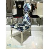 Nobler spezieller Entwurfs-Edelstahl, der Stuhl (HW-9400C, speist)