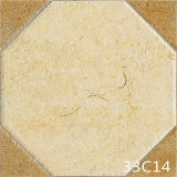 사기그릇 Yellow Stone Parquet Floor Tile (300X300mm)