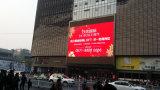 Heißer Verkäufe P8 im Freien SMD farbenreicher LED-Bildschirm