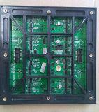 Модуль полного цвета СИД P6 SMD напольный