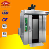Forno giratório do gás com 32trays e trole, máquina da padaria/forno da cremalheira (certificado do CE)