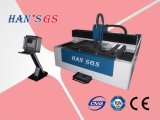 Tipo de alta velocidade cortador Fiber-Optic do pórtico do laser da máquina de estaca do laser do CNC