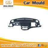 Автозапчасти для автомобиля