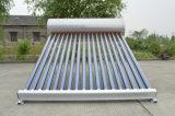 省エネ低圧太陽熱温水器