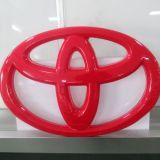 Acrylvakuum, das Auto-Firmenzeichen-Zeichen bekanntmachend sich bildet