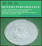 Высокое качество N-ацетил- L-тирозин 537-55-3 99%