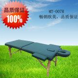 Strati portatili classici di massaggio della base di massaggio nei paesi di Ue Mt-007r