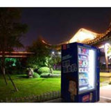 Крыглосуточно торговый автомат презерватива в публике