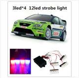 12LEDs車LEDのフラッシュ警報灯、12V 3LED*4車の警告のストロボライト