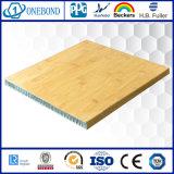 Панель сота деревянного зерна алюминиевая