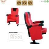 현대 가구 Cinama 소파 의자 (HY 2043년)