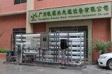 큰 수용량 교류 30000lph RO 물 정화기 기계 비용